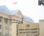 tbilisi_city_court_IPN