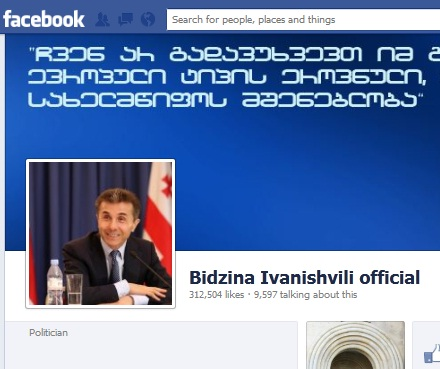 bidzina ivanishvili facebook