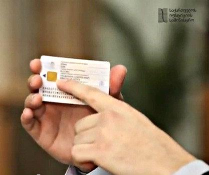 biometric ID cards Archives - Democracy & Freedom Watch