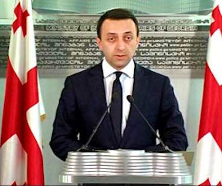 irakli gharibashvili