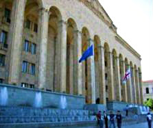 parliament  tbilisi