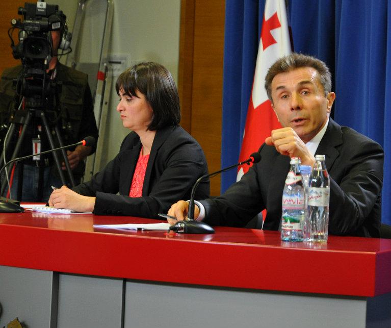 bidzina ivanishvili 2013-05-14