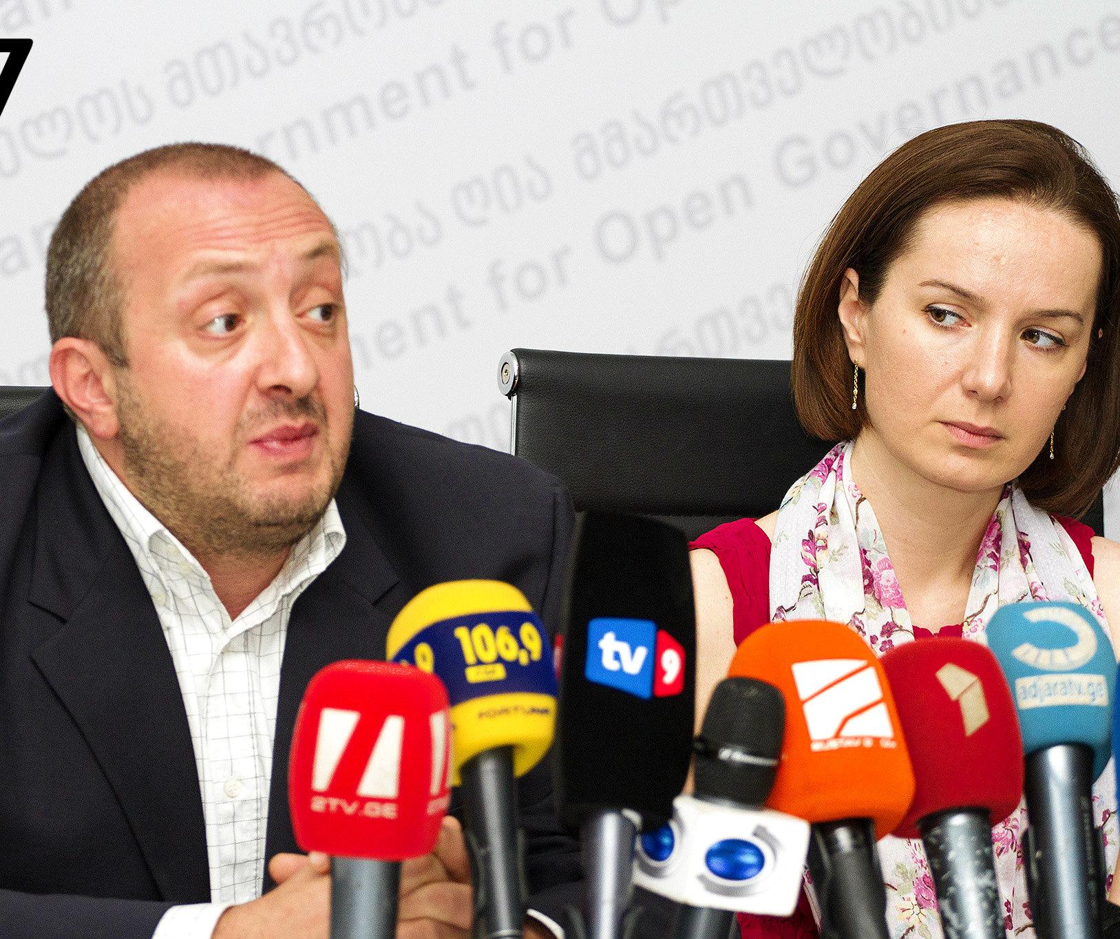 giorgi_margvelashvili_-_tamar_sanikidze
