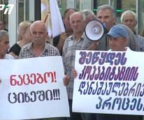 rally_Batumi_political_prisoners_2013-08-11