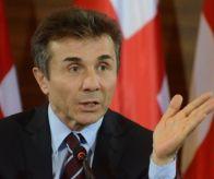 bidzina_ivanishvili_-_post-election_press_conference