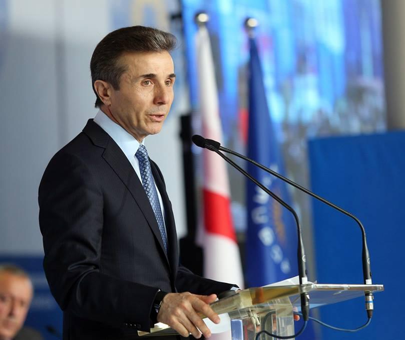 bidzina_ivanishvili