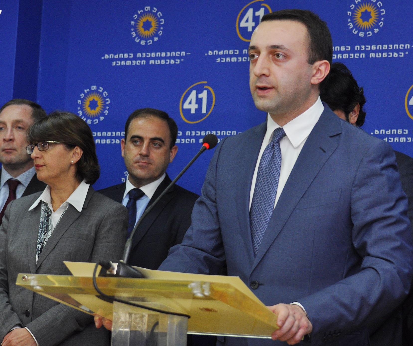 garibashvili_irakli__2_