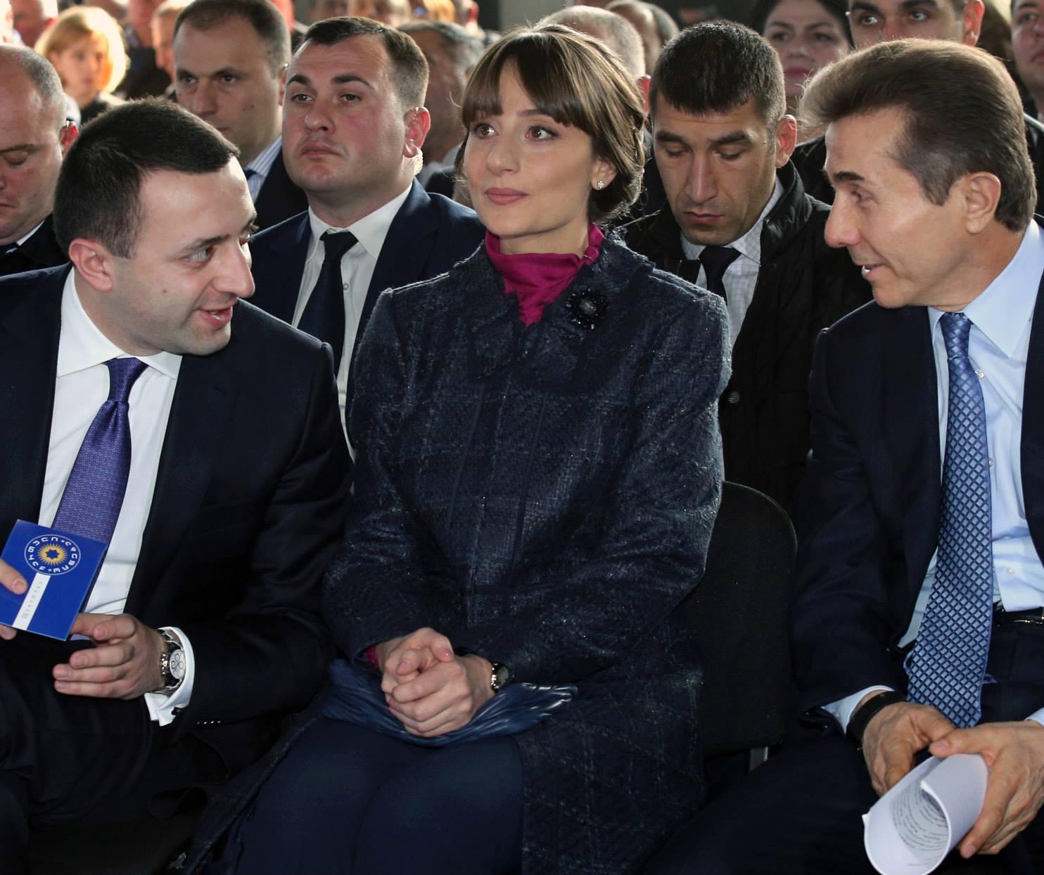 irakli_gharibashvili_-_nunuka_tamazashvili_-_bidzina_ivanishvili