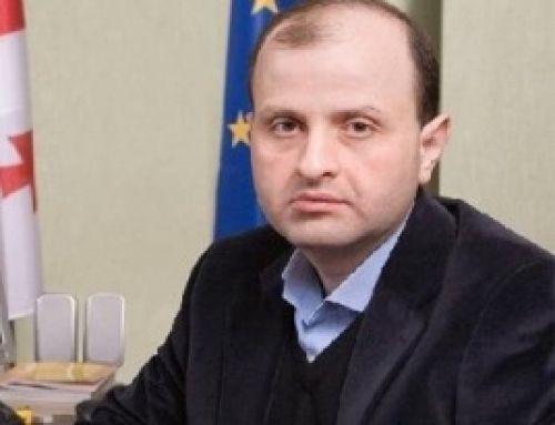 Georgia charges former deputy prosecutor with staging torture