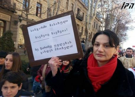 Tamar Khachapuridze (IPN)