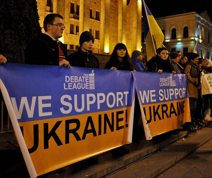 support ukraine