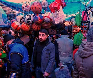 bazar tbilisi