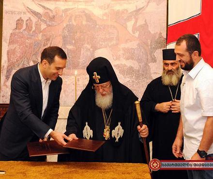 Irakli_Alasania_Patriarch_Ilia_II_Crop