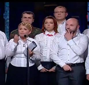 tymoshenko_arveladze-