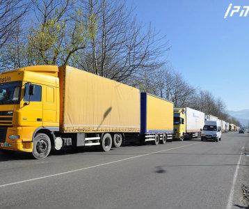 trailers_Sarpi_customs