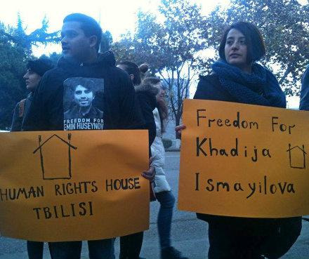 Khadija_Ismayilova_support_demonstration_2014-12-10