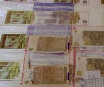 counterfeit_20-50-100-lari_bills