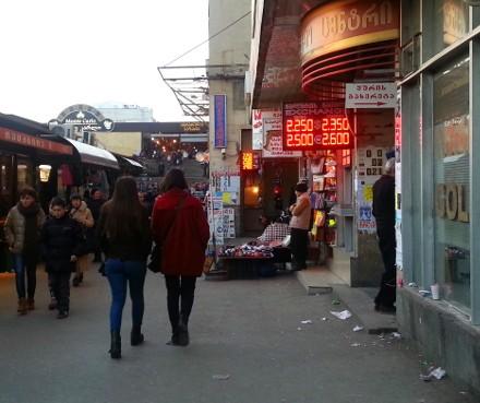 money_exchange_tbilisi_
