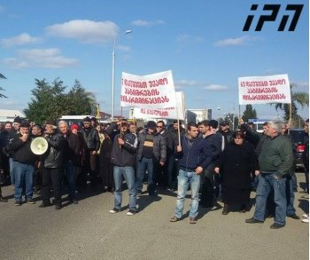 prison rally