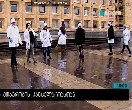 disinfection of unhealthy Saakashvili views at chancellery