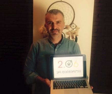 Goga Khachidze. Text on the screen: 'Don't Detain' (Facebook)