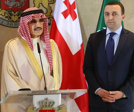 Prince Alwaleed bin Talal and PM Irakli Garibashvili