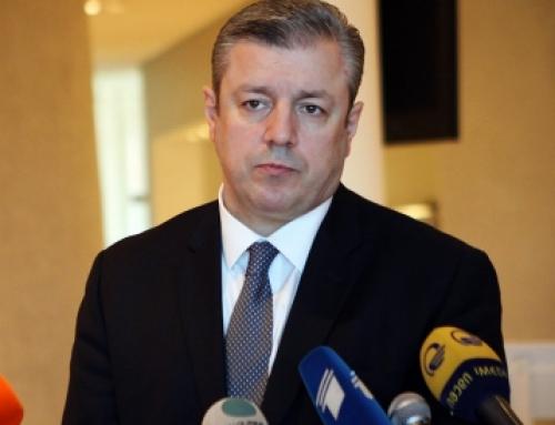 Georgian PM Kvirikashvili stricken from GD political council member list