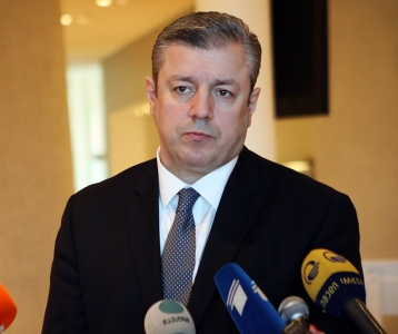 Georgian PM Kvirikashvili stricken from GD political council member list