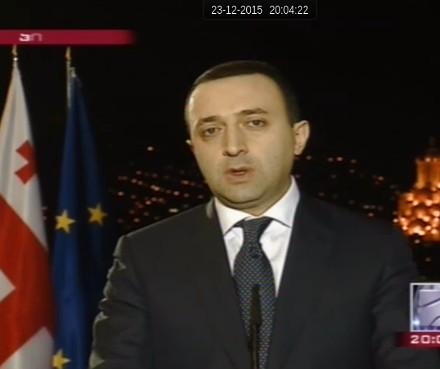 irakli_garibashvili_leaving_office