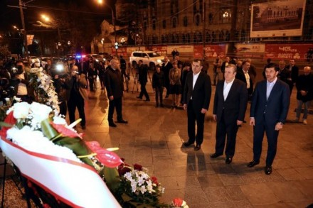 Government Members Attend The Ceremony At April 9 Memorial Governmentgov Ge