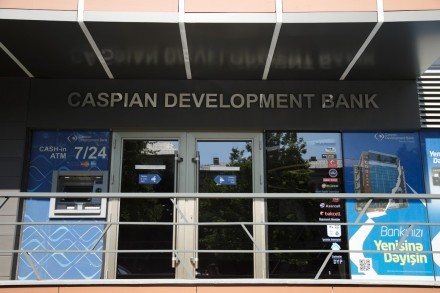 Caspian Development Bank loaned over 72 percent of its available credit portfolio to one customer -- Azerbaijan's state oil-and-gas company. (OCCRP photo)