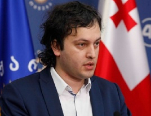 Georgia's ruling GD party demurring on electoral reform