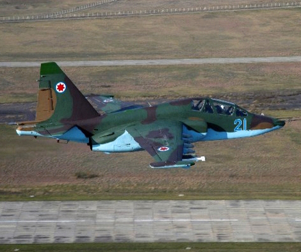 Georgia to get rid of its SU-25 in favor of drones and helicopters