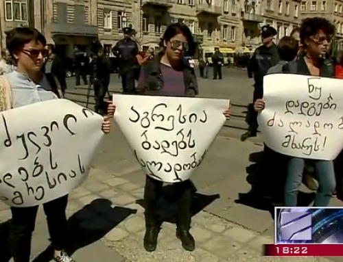 Gay rights rally canceled in Tbilisi following pressure from far-right groups