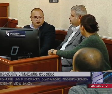 Emre Cabuk, manager of the Gülen connected Demirel College in Tbilisi, appearing in court.