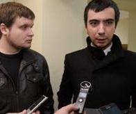 Vovan and Leksus