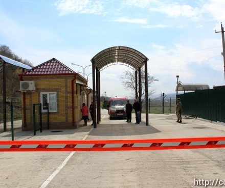 Razdakhan border crossing