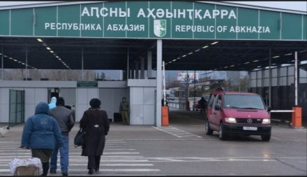 Abkhazia border crossing