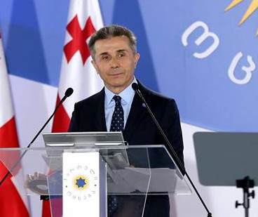 Ivanishvili elected leader of Georgia's ruling party at grandiose meeting