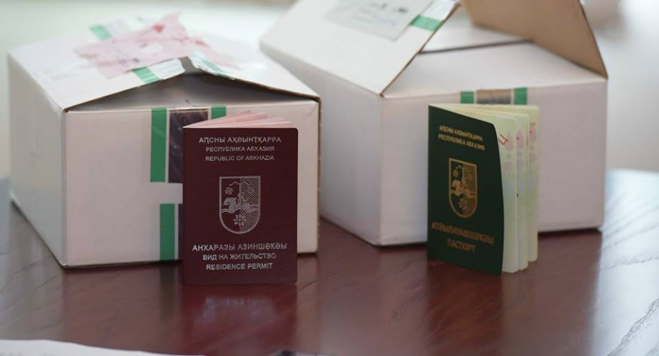 Abkhazia halts issuing of residence permits because 'printer ran out of ink'