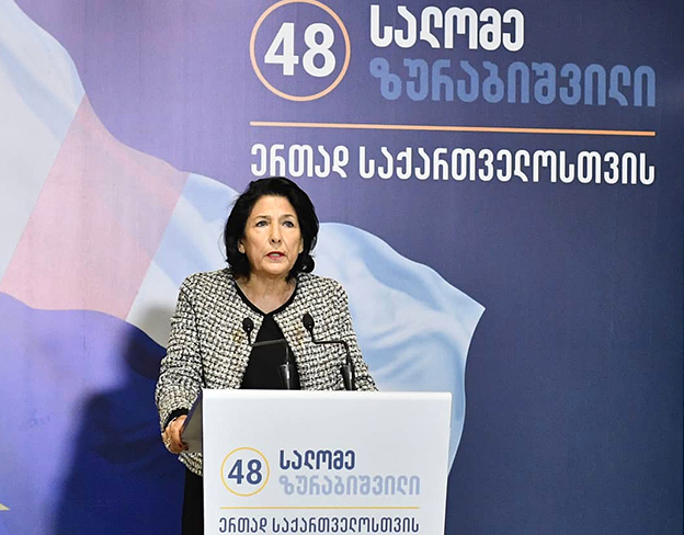 Candidate for president Salome Zurabishvili received death threats from 'ex-military servicemen linked to UNM'