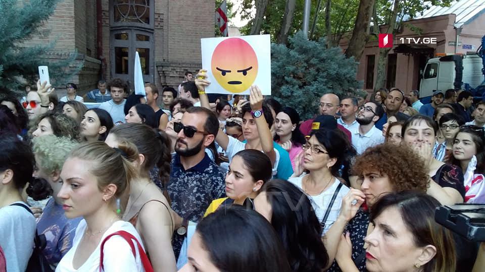 Georgia revokes decision to freeze Gulen-linked university's student intake
