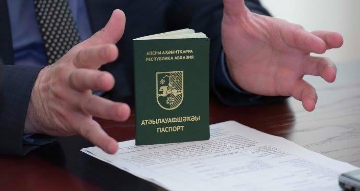 На мосту Ингури «старые» абхазские паспорта действуют только в одностороннем порядке