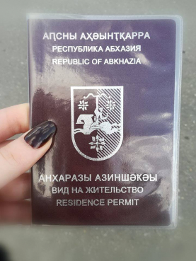 Breakaway Abkhazia sets fixed price for residence permit