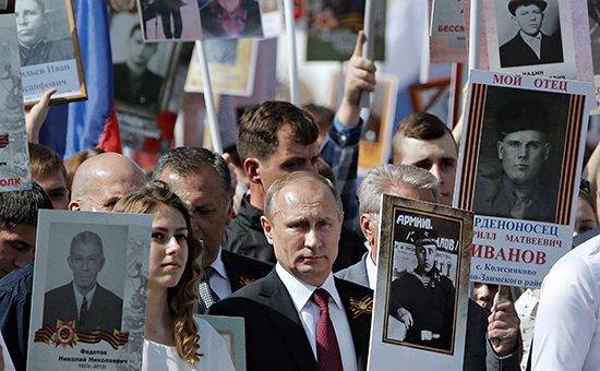 СГБ предупреждает организаторов акции «Бессмертный полк» о недопустимости использования запрещенной символики в ходе шествия