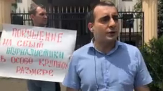 Support rally in Tbilisi for jailed Russian journalist Ivan Golunov
