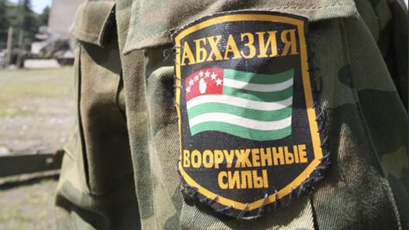 რუსეთი აფხაზეთის ჯარის მოდერნიზებას დააფინანსებს
