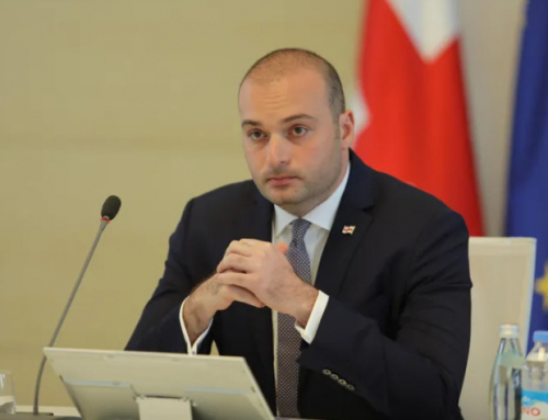 "Georgian PM steps down, declaring ""mission accomplished"""