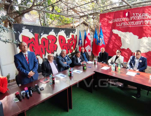 Ten opposition parties unite to exclude ruling Georgian Dream from new coalition