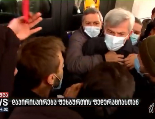 One injured as opposition clash with GFF staff over government officials' attending Georgia – North Macedonia match despite Covid-19 restrictions